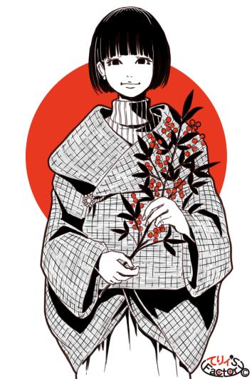 日本国娘2207(2020.01.09)
