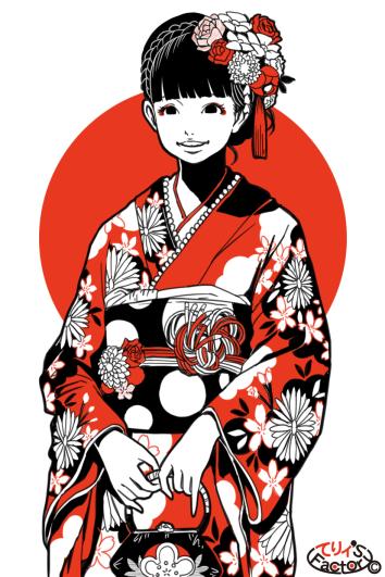 日本国娘2211(2020.01.13)