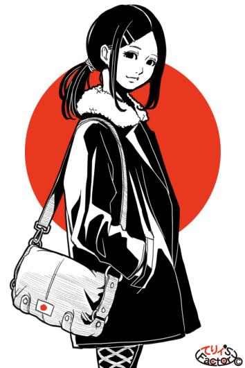 日本国娘2229(2020.01.31)