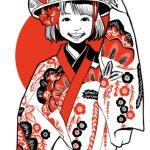日本国娘2241