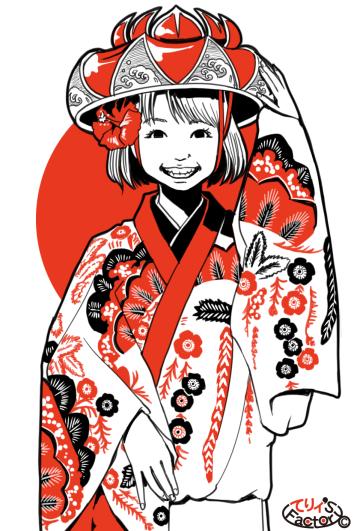 日本国娘2241(2020.02.12)