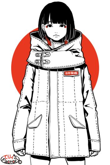日本国娘2287(2020.03.29)