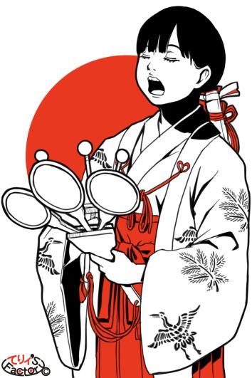 日本国娘2292(2020.04.03)