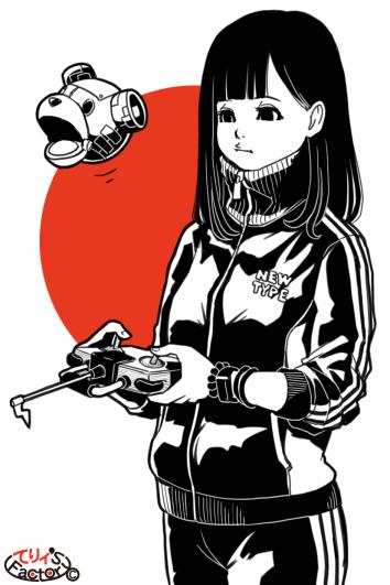 日本国娘2302(2020.04.13)