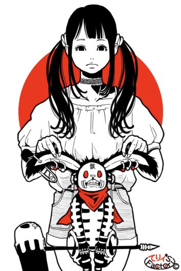 日本国娘2330(2020.05.11)