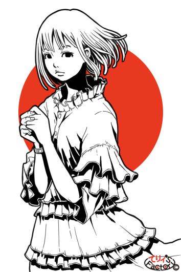 日本国娘2339(2020.05.20)