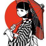 日本国娘2361