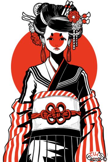 日本国娘2400(2020.07.20)