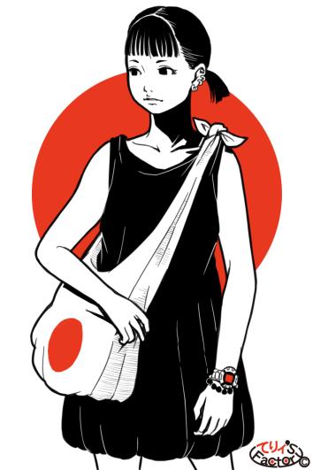 日本国娘2418(2020.08.07)