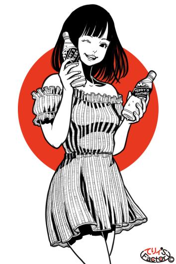 日本国娘2421(2020.08.10)