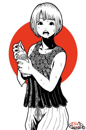 日本国娘2426(2020.08.15)