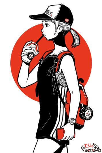 日本国娘2429(2020.08.18)