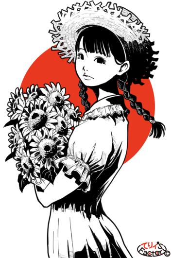 日本国娘2439(2020.08.28)