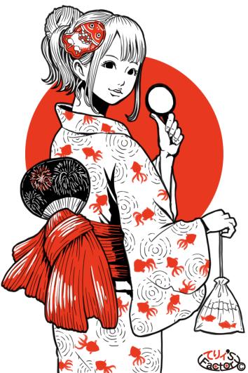 日本国娘2440(2020.08.29)