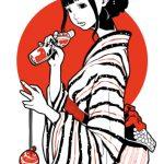 日本国娘 2441