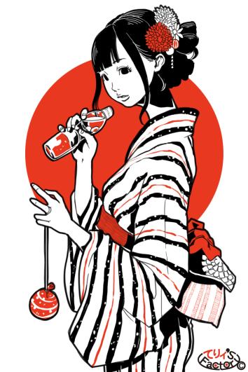 日本国娘 2441(2020.08.30)