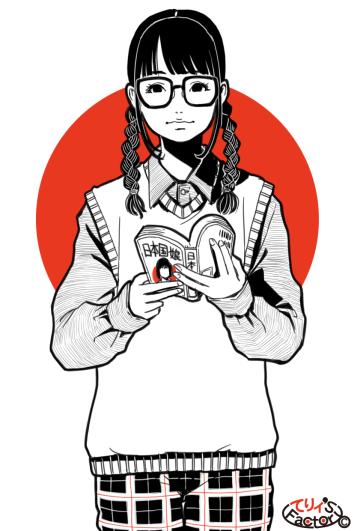 日本国娘2463(2020.09.21)