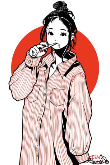 日本国娘2469(2020.09.27)