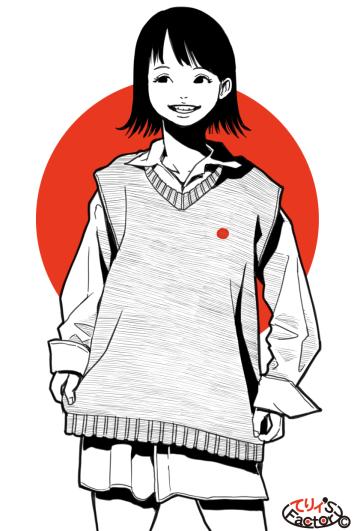 日本国娘2472(2020.09.30)