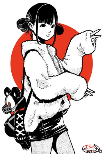 日本国娘2512(2020.11.09)
