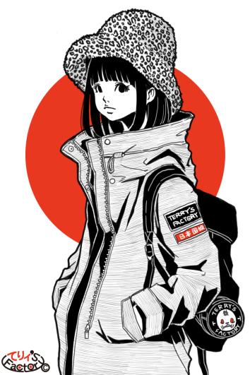 日本国娘2535(2020.12.02)