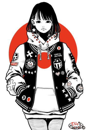 日本国娘2539(2020.12.06)