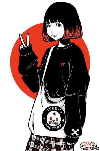 日本国娘2540(2020.12.07)
