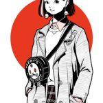 日本国娘2543