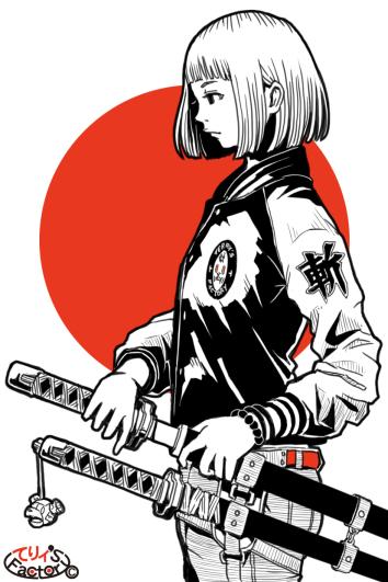 日本国娘2547(2020.12.14)