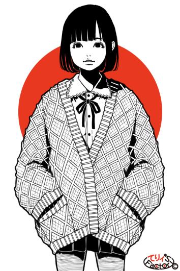 日本国娘2559(2020.12.26)