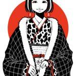 日本国娘2565
