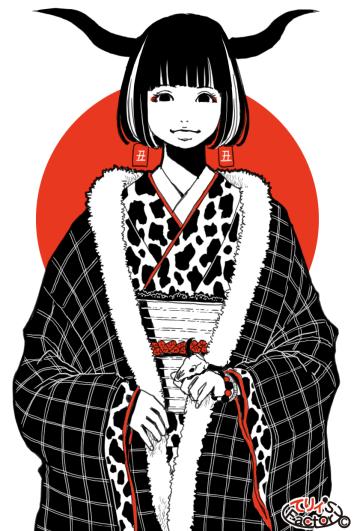 日本国娘2565(2021.01.01)