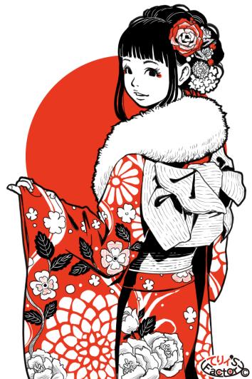 日本国娘2575(2021.01.11)