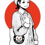 日本国娘2682
