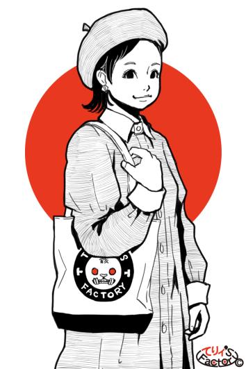 日本国娘2682(2021.04.28)
