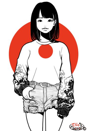 日本国娘2725(2021.06.10)