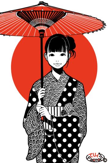 日本国娘2726(2021.06.11)
