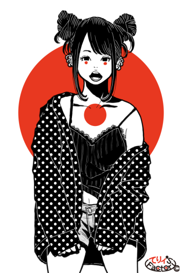 日本国娘2794(2021.08.18)