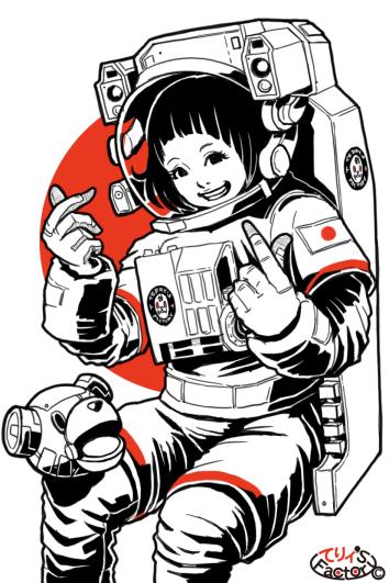 日本国娘2819(2021.09.12)