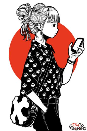 日本国娘2831(2021.09.24)