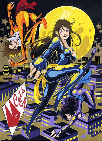 北条司×いってん『CAT'S EYE』アクリルガッシュ(2010年11月)