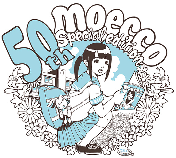 moecco創刊50号記念Tシャツイラスト